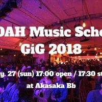 【発表会】5/27 (日)開催!NOAH Music School GiG 2018 @赤坂B♭