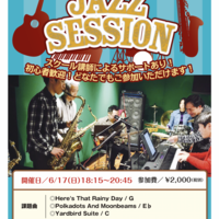 Music school presents  JAZZ SESSION 開催!