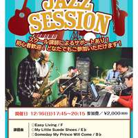 Music school presents  JAZZ SESSION 12/16開催!