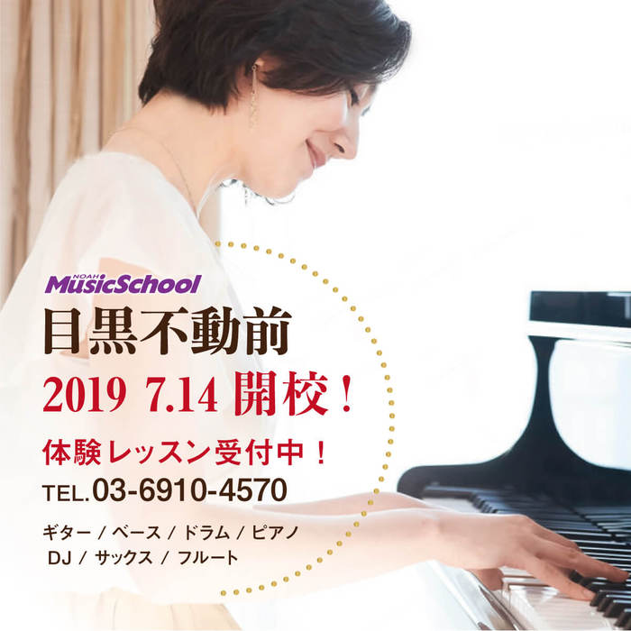 不動前OPEN_school_1200_1200.jpg