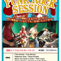 Music school presents FUNK ROCK SESSION 7/7(日)開催!