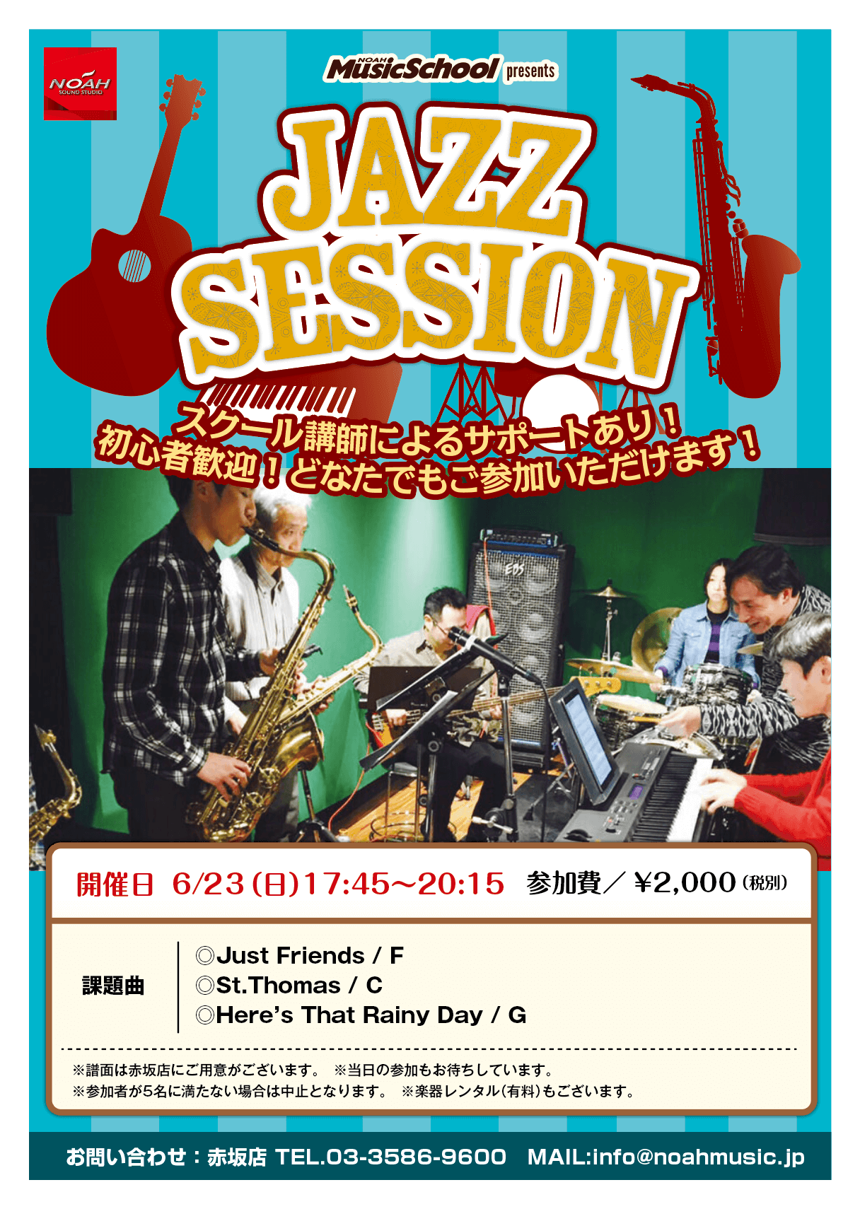 Music school presents JAZZ SESSION 6/23(日)開催!