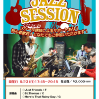 Music school presents JAZZ SESSION 6/23(日)開催!