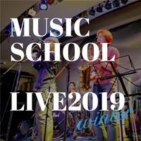 【入場無料】NOAH MUSIC SCHOOL LIVE2019開催! [11/10(SUN)]