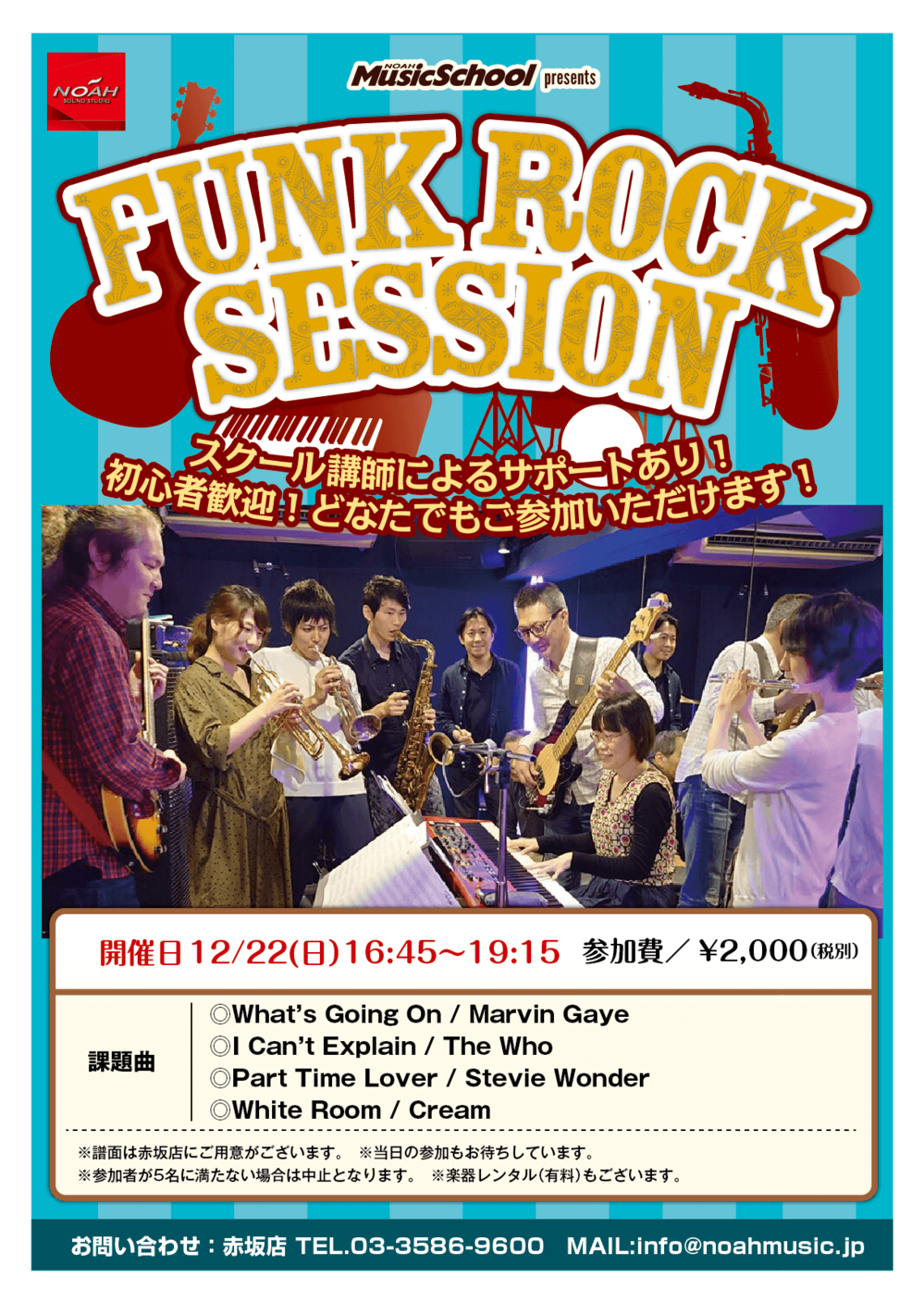 19.11_funkjazzsession.png