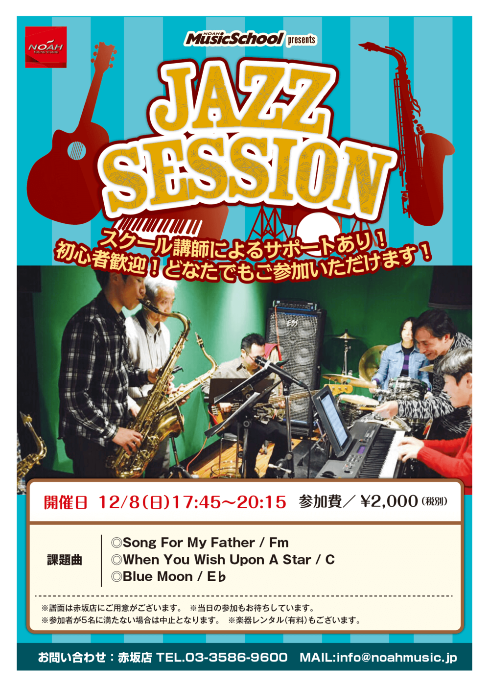 19.11_jazzsession.png