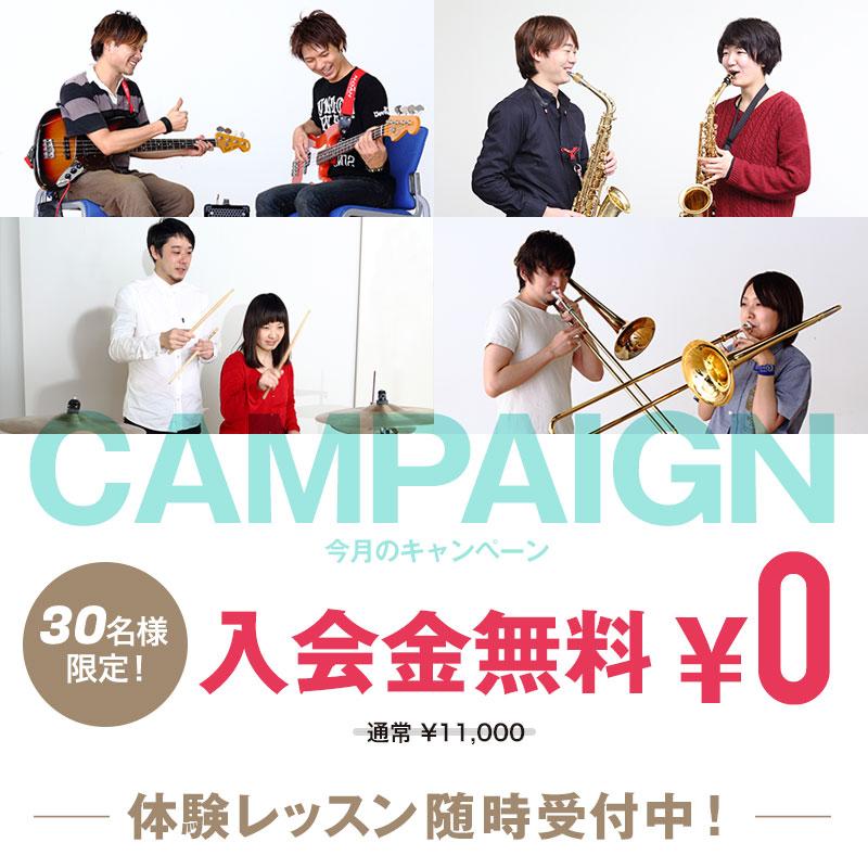 campaign-pop-0.jpg
