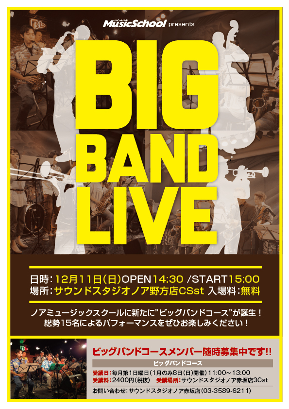 16.11_BIGBAND_live.jpg