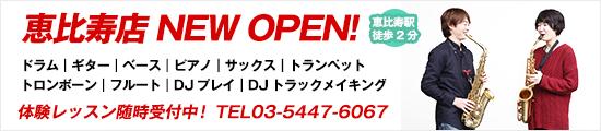 baner_shimokitaopen.jpg