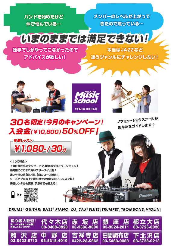 campaign_hangaku.jpg