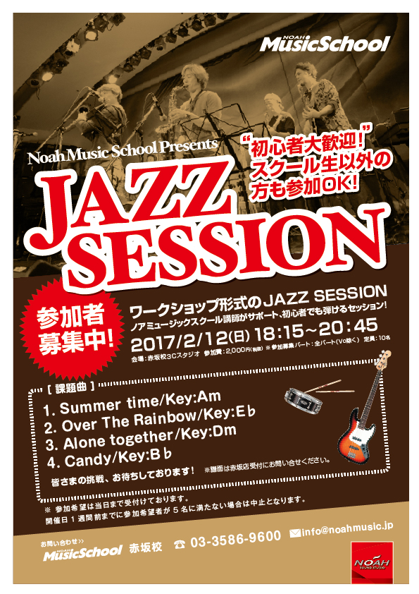jazzsession170212.jpg