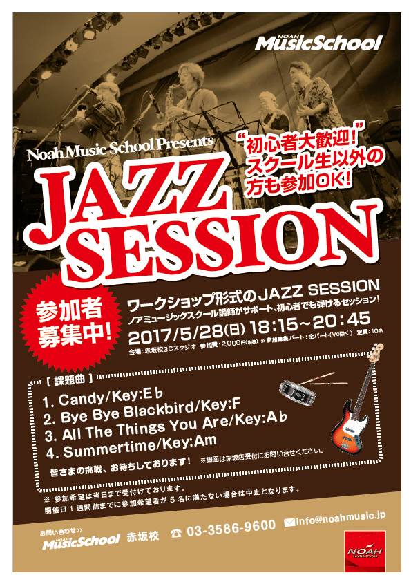 jazzsession170528.jpg